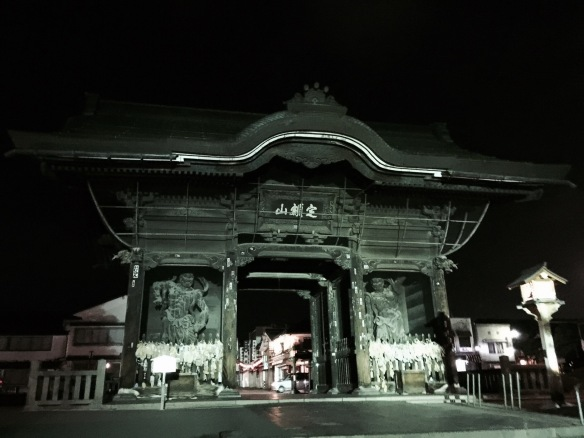 Zenkoji Temple gate in Nagano Japan